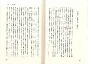 fuugawari_2